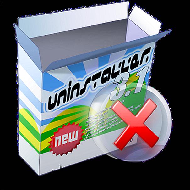 Категорија игре:   Трајно избришите датотеке или фасцикле помоћу програма Рево Унинсталлер
